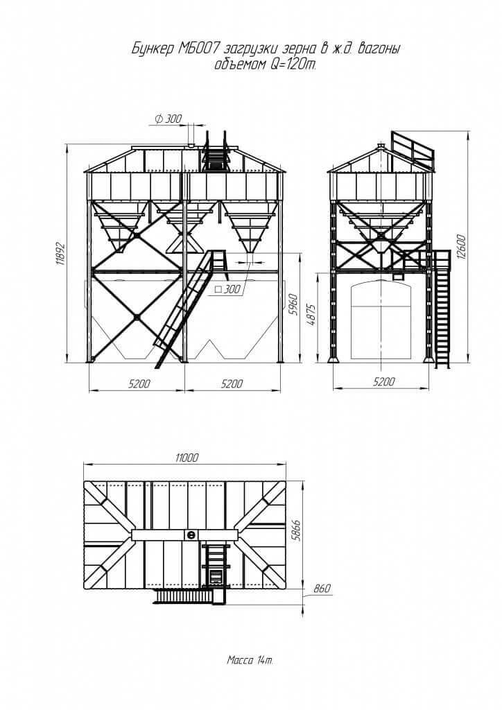 Бункер ЖД 120т