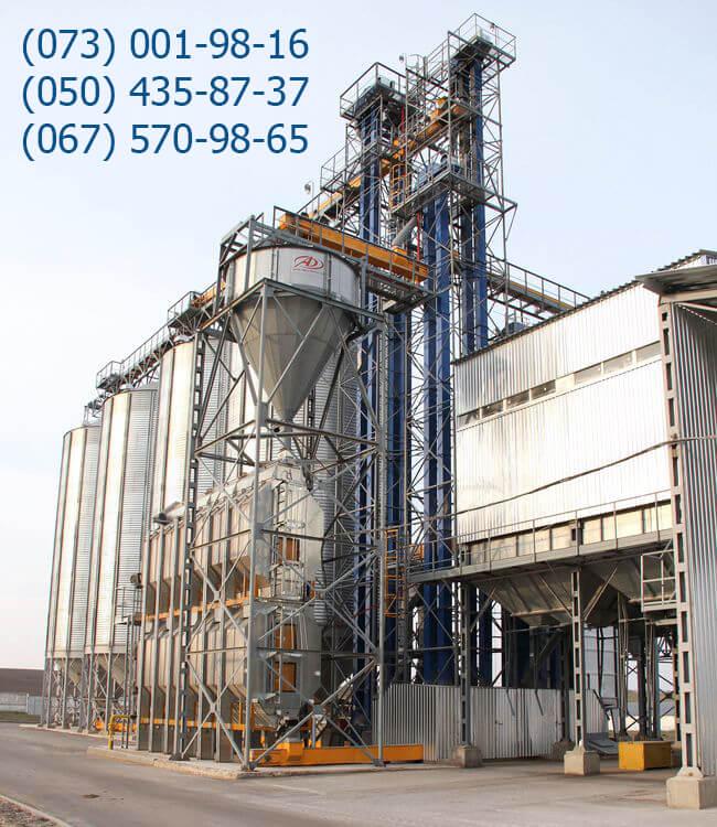 Элеватор прием зерна цена конвейер свердловская